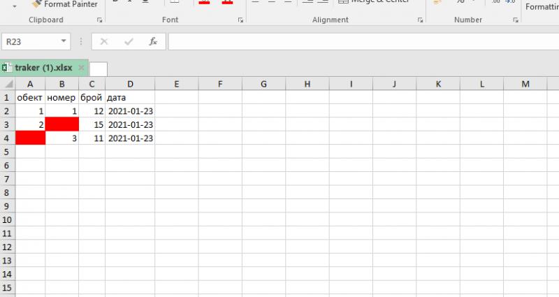Добавяне на данни в тракерите от Excel - pt1